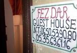 Hôtel Meknès - Fez Dar-3