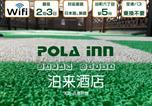 Location vacances Osaka - Pola Inn Osaka/泊来酒店-1