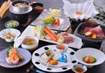 Hôtel Utsunomiya - Mashikokan Satoyama Resort Hotel-4