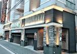 Hôtel Yokohama - Fun3 (Adult Only)-2