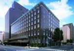 Hôtel Sapporo - Sapporo Grand Hotel-1