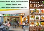 Hôtel Batam - Fresh One Hotel-3