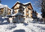 Hôtel Province de Trente - Park Hotel Sport-2