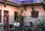 Hôtel Maroc - Hotel Aday-1