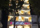 Hôtel Phú Quốc - Khách sạn Tuyết Hiển-1