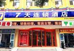 Hôtel Weihai - 7days Inn Yantai Yangma Island Branch-1
