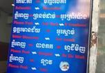 Location vacances Phnom Penh - #10 Lakeside Guesthouse-2
