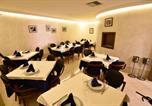 Hôtel Porto do Son - Hotel Restaurante Elisardo-2