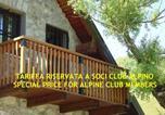 Hôtel Limone Piemonte - Arrucador Boutique Lodge-4