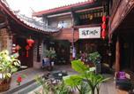 Location vacances Lijiang - Pacific Sunrise Lijiang Inn-2
