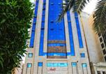 Hôtel Makkah - Wahat Al Msk Hotel-1