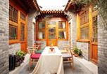 Location vacances Beijing - Hidden in City Boutique Guesthouse-1