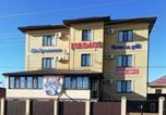 Location vacances Atyrau - Firdaus Guest House-1