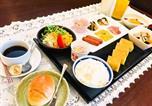 Hôtel Niigata - Apa Hotel Niigata Furumachi-3