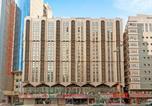 Hôtel Makkah - Burj Alalam Almask Hotel-1