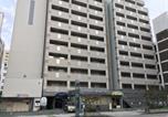 Hôtel Ōita - Hotel Crown Hills Oita