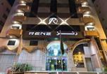 Hôtel Jeddah - Renz Hotel Jeddah-2