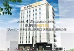 Hôtel Kurashiki - Super Hotel Okayama Station Higashiguchi-1