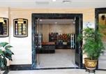 Hôtel Weihai - Haidu Hotel-4