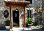 Hôtel Province d'Asturies - Hotel La Balsa-4