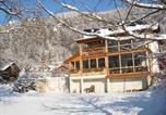 Location vacances Berg Im Drautal - Zitas Ferienwohnung-1