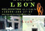 Hôtel Ukraine - Hostel Leon Kiev-4