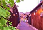 Hôtel Japon - Small World Guest House-1