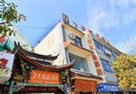 Hôtel Lijiang - 7days Premium Lijiang Old Town-2