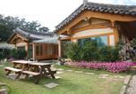 Village vacances Corée du Sud - Namsan Resort-1