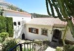Location vacances Communauté Valencienne - Beautiful Villa in Altea with Private Swimming Pool-3