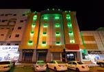 Hôtel Arabie Saoudite - Al Eairy Apartments Al Madinah 13-2