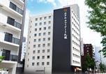 Hôtel Sapporo - Hotel Raffinato Sapporo