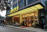 Hôtel Guangzhou - Guangzhou Boyi Hotel