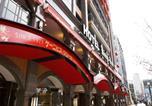 Hôtel Kobe - Hotel Konigs-Krone Kobe-2