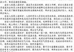 Hôtel Qingdao - Qingdao Housing International Hotel-2