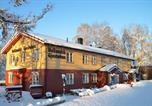 Location vacances  Norvège - Hollandsk Gjestehus-1