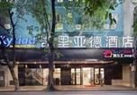 Hôtel Guangzhou - Kyriad Hotel Guangzhou Shangxiajiu-3