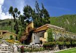 Hôtel Urubamba - Hotel Hacienda del Valle
