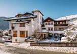 Hôtel Serfaus - Hotel Garni Alpina-4