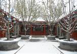 Hôtel 北京市 - Cours Et Pavillons-2