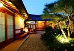 Location vacances Jeonju - Beautiful Garden Hanok Guesthouse-2