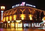 Hôtel Shanghai - Jinjiang Inn - Shanghai Expo Park Pusan Road
