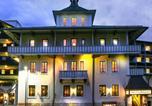 Hôtel Schönau am Königssee - Hotel Vier Jahreszeiten