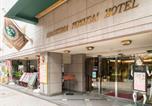 Hôtel Hiroshima - Hiroshima Kokusai Hotel-4