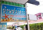 Hôtel Cha-am - Cha-Am Fish Star-1