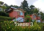 Location vacances Samoeng - Mon View Doi-3