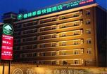 Hôtel Qinhuangdao - Greentree Inn Hebei Qinhuangdao Olympic Center Express Hotel-1