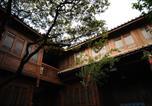 Hôtel Lijiang - Blossom Hill Inn-Aromaland-1