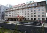Hôtel Mongolie - Ulaanbaatar Hotel-1