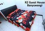 Location vacances Banyuwangi - R2 Guest House-1